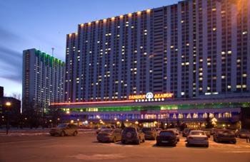Бронирование гостиницы «Альфа» » Гостиница